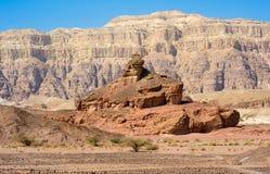 O monte espiral Fotografia de Stock Royalty Free