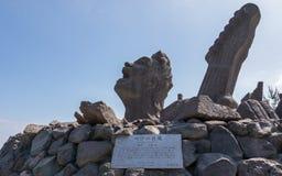 O monumento Akamizu Tembo Hiroba da música da construção de Tsuyoshi Nagabuchi da lava Perto do ponto de observação de Vulcan Sak foto de stock royalty free