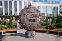 O monumento ao pão-de-espécie de Tula Imagem de Stock