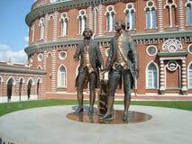 O monumento aos arquitetos Bazhenov e Kazakov em Tsaritsyno estaciona Imagem de Stock Royalty Free
