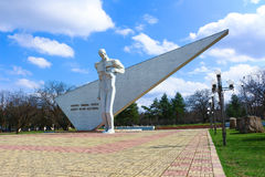 O monumento aos membros de Komsomol Imagens de Stock