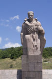O monumento-conjunto Imagens de Stock