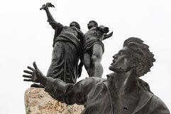 O monumento dos mártir Fotografia de Stock