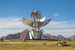 O monumento quadrado da paz é alistado no livro de Guinness de registros Imagem de Stock Royalty Free