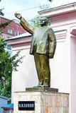 O monumento a Vladimir Ilyich Lenin (Ulyanov) Foto de Stock