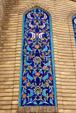 Mesquita Erbil Iraque de Jalil Khayat. foto de stock royalty free