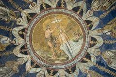 O mosaico do teto do batistério do néon Ravenna, Italy Imagem de Stock Royalty Free