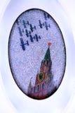 O mosaico no metro Foto de Stock