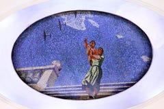 O mosaico no metro Fotos de Stock