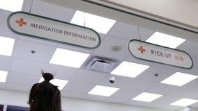 O movimento da informação da medicamentação e escolhe assina acima video estoque