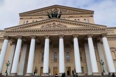 O MS do teatro de Bolshoi Fotografia de Stock