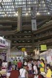 14o Multimédios de Taipei, indústrias da nuvem & expo do mercado Fotografia de Stock