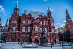 O museu da história Moscou Foto de Stock Royalty Free