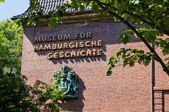O museu de Hamburgo, Alemanha Fotografia de Stock
