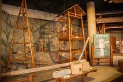 O museu de sal de Zigong mostra o modelo de processo do campo antigo da tecnologia de sal Foto de Stock