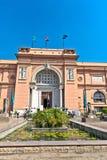 O museu egípcio no Cairo fotos de stock