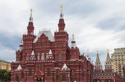 O museu histórico do estado dentro do quadrado vermelho em Moscou imagens de stock