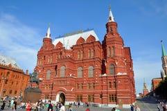 O museu histórico do estado no quadrado vermelho Imagens de Stock Royalty Free
