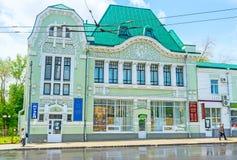 O museu Igreja-histórico de Kharkov Fotos de Stock Royalty Free