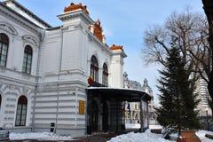 O museu Muzeul Municipiului Bucuresti da municipalidade de Bucareste Fotografia de Stock