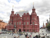 O Museu Nacional de Rússia imagens de stock