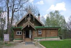 O museu - a oficina cerâmica de Abramtzevo da reserva Fotos de Stock