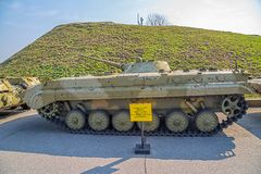 O museu ucraniano do estado da grande guerra patriótica Fotos de Stock Royalty Free