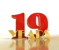 O número dourado dezenove numera 19 e a palavra Foto de Stock Royalty Free