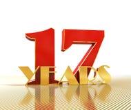 O número dourado dezessete numera 17 e a palavra Foto de Stock Royalty Free