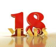 O número dourado dezoito numera 18 e a palavra Foto de Stock Royalty Free