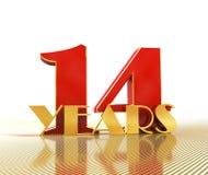 O número dourado quatorze numera 14 e a palavra Imagens de Stock Royalty Free