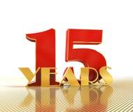 O número dourado quinze numera 15 e a palavra Fotografia de Stock