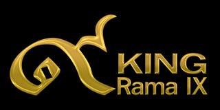 O número tailandês dourado nono ilustração royalty free