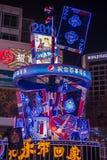 O negócio de ano novo lança a baliza da propaganda do pôquer em 2019