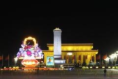 O nightscape da Praça de Tiananmen no dia nacional Foto de Stock