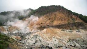 O Noboribetsu famoso Jigokudani - vale do inferno vídeos de arquivo