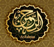 O nome de Allah Al-Rahman Is Merciful, Todo-clemente, clemente, compassivo ilustração royalty free