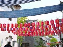 A?o Nuevo chino fotos de archivo libres de regalías