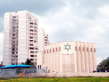 O nuova sinagoga 2011 di Yehuda Neve Rabin Immagini Stock Libere da Diritti