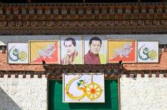 O 4o e 5o rei de Butão, Jakar, Butão Fotografia de Stock Royalty Free