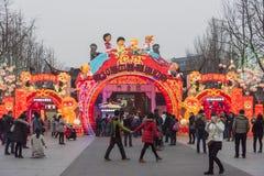 O 30o festival de lanterna de Qinhuai Foto de Stock