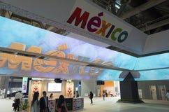 O 11o SME internacional de China justo Fotografia de Stock
