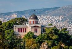 O obervatório nacional de Grécia, em Atenas fotografia de stock