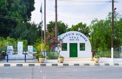 O orgulhoso de Chipre Imagem de Stock Royalty Free