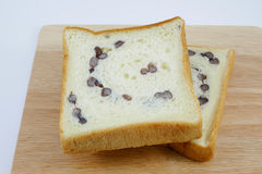 O pão cortado do feijão vermelho (1) Fotografia de Stock Royalty Free