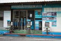 O público exterior refinou a estação da água na rua em Taiwan fotografia de stock