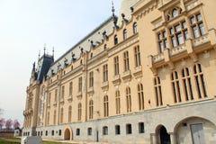 O palácio da cultura imagem de stock royalty free