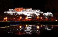 O palácio de Potala (em Lhasa, em Tibet) Imagem de Stock