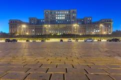 O palácio do parlamento Fotos de Stock Royalty Free