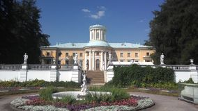 O palácio do Yusupovs Fotografia de Stock